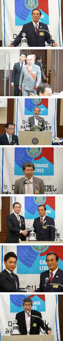 2013-14年度第一回例会及び入会式