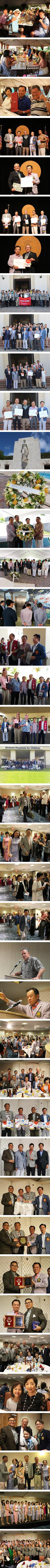 パールハーバーRC姉妹クラブ締結15周年記念訪問