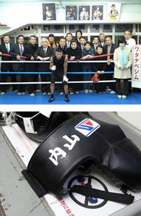 ワタナベボクシングジム訪問