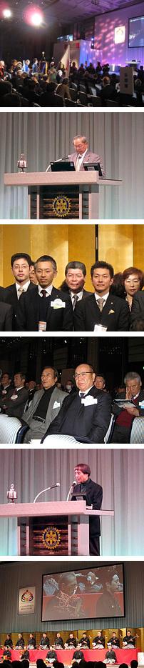 国際ロータリー第2750地区 地区大会