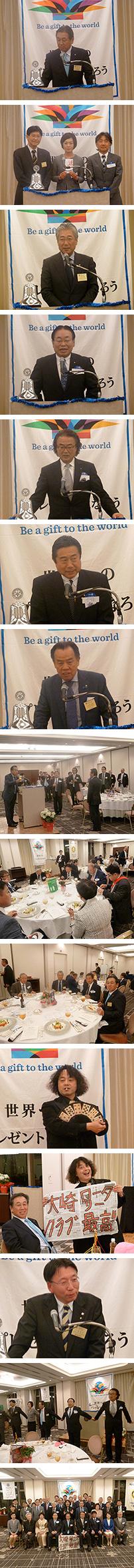東京大崎RC創立31周年記念例会