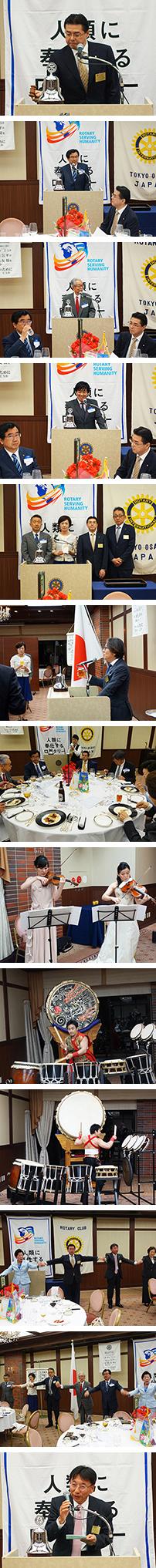 東京大崎RC創立32周年記念例会