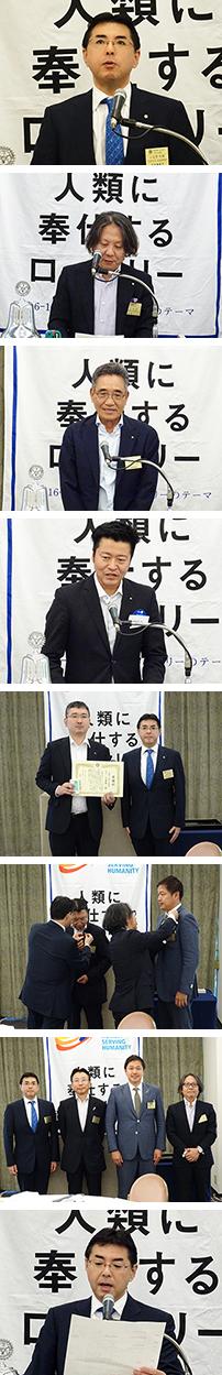 会長・幹事引継式