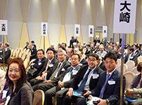 2017-18年度国際ロータリー第2750地区大会