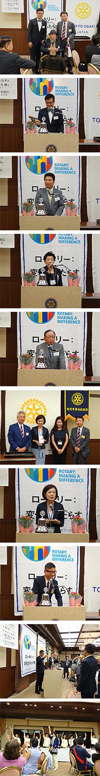 創立33周年合同記念式典