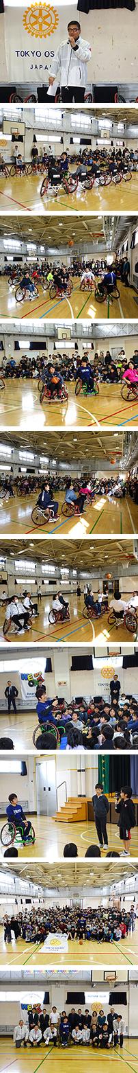 品川区立山中小学校『パラスポーツ体験授業』