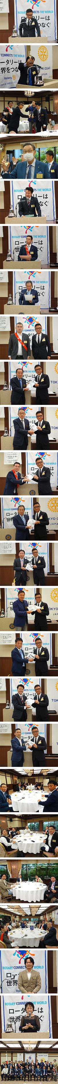 東京大崎RC創立35周年記念例会