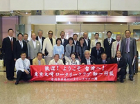 台北華南RC25周年記念 合同例会